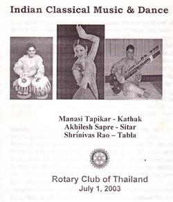 Rotary Club of Thailand